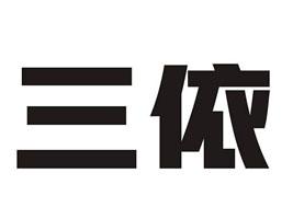 财发发实业(深圳)优德88免费送注册体验金