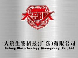 大统生物科技(广东)有限公司