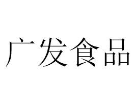 卫辉市海滨饮品亚虎国际 唯一 官网