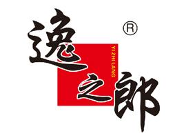 重�c逸之郎食品有限公司