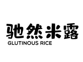 浙江龙之游食品有限公司