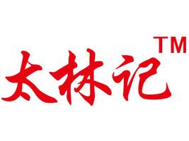 河南省涌泉亚虎老虎机国际平台亚虎国际 唯一 官网