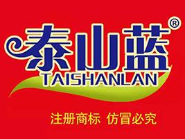 山东泰山蓝亚虎老虎机国际平台亚虎国际 唯一 官网
