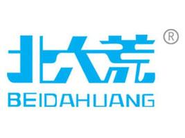 郑州向日葵品牌管理优德88免费送注册体验金