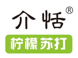 濮阳(华信)陈氏饮品优德88免费送注册体验金