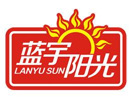 佛山市蓝宇阳光饮料亚虎国际 唯一 官网