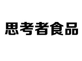 四川思考者亚虎老虎机国际平台亚虎国际 唯一 官网