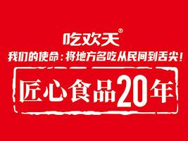 河南吃欢天亚虎老虎机国际平台亚虎国际 唯一 官网