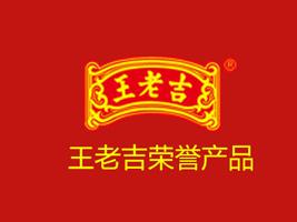 畅全大健康产业(青岛)有限公司