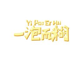 上海越哲食品有限公司