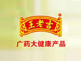 云吉健康产业(河南)有限公司