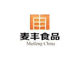 麦丰食品(中国)优德88免费送注册体验金
