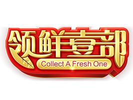 上海歆佑食品有限公司