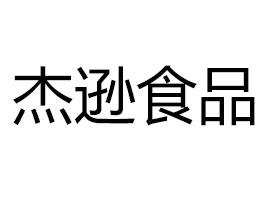 山东杰逊亚虎老虎机国际平台亚虎国际 唯一 官网