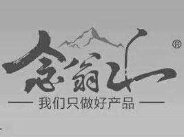 深圳乐安百氏股份优德88免费送注册体验金河南分公司