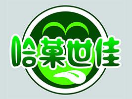 河南省哈菓饮品亚虎国际 唯一 官网