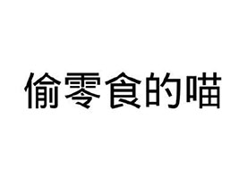 河南乐口福实业优德88免费送注册体验金