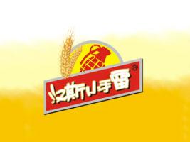 西安汉斯小手雷商贸亚虎国际 唯一 官网