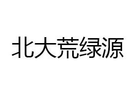 黑龙江农垦宗合商品互联中心有限公司