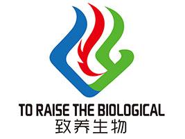 山东致养生物制品优德88免费送注册体验金