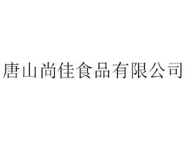 唐山尚佳亚虎老虎机国际平台亚虎国际 唯一 官网