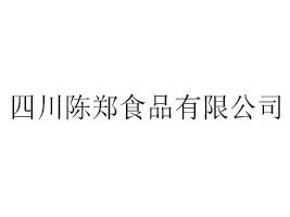 四川陈郑亚虎老虎机国际平台亚虎国际 唯一 官网