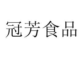 天津冠芳亚虎老虎机国际平台科技亚虎国际 唯一 官网