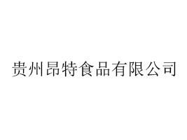 贵州昂特亚虎老虎机国际平台亚虎国际 唯一 官网