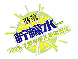 石家庄宏洋饮品亚虎国际 唯一 官网