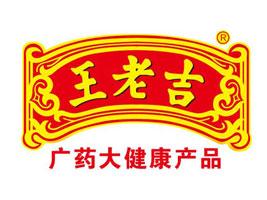 云吉健康产业(沈阳)亚虎国际 唯一 官网