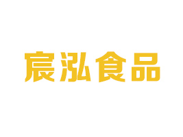 平原县宸泓亚虎老虎机国际平台厂
