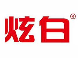 天津炫白洗涤用品销售亚虎国际 唯一 官网