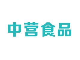 安徽中营亚虎老虎机国际平台亚虎国际 唯一 官网
