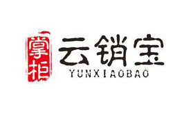 台州云销宝科技亚虎国际 唯一 官网