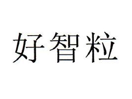 润美滋(北京)饮品有限公司