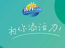 山东金森林亚虎老虎机国际平台饮料亚虎国际 唯一 官网