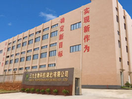 三九生物科技(湖北)亚虎国际 唯一 官网