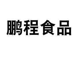 山东鹏程亚虎老虎机国际平台股份亚虎国际 唯一 官网