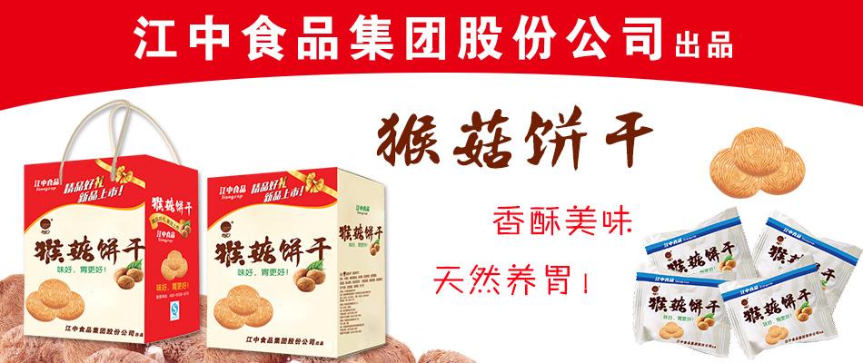 安徽黑卡食品饮料有限公司