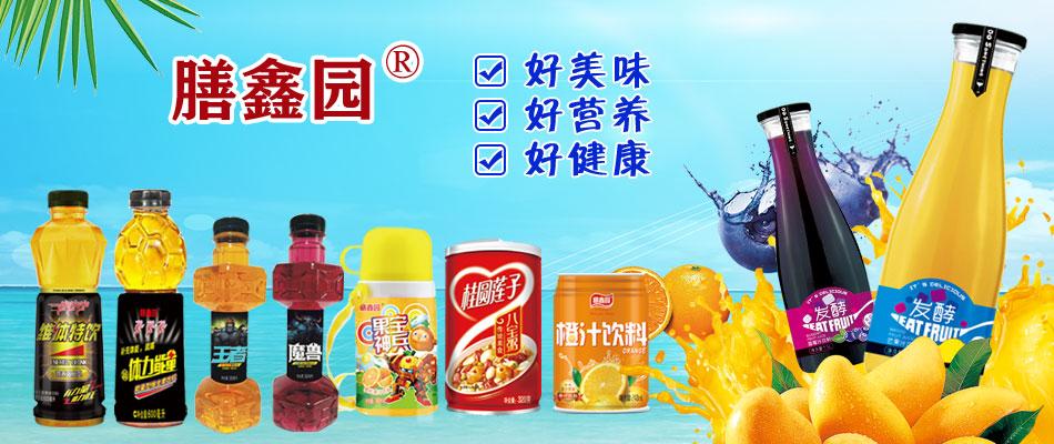 唐山鑫汇食品有限公司