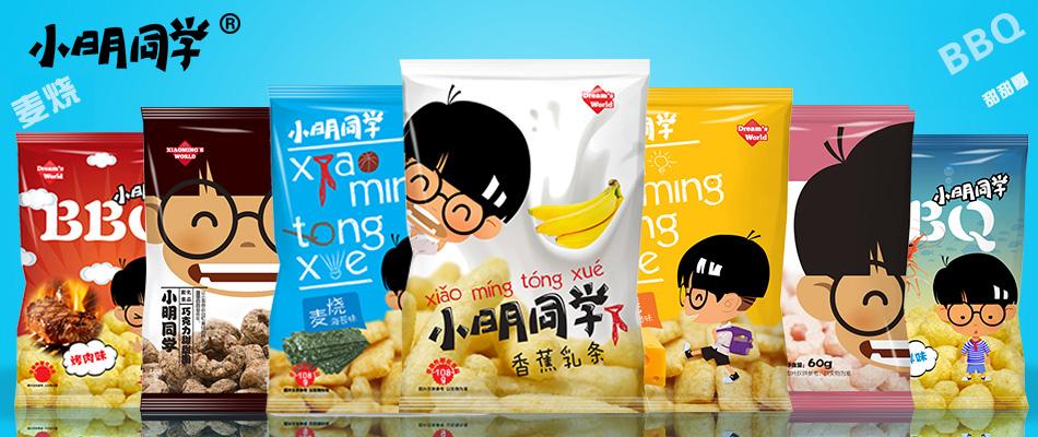 宁龙彬想v海鲜石家庄市丽阳食品厂的小明海鲜芒视频同学吃图片