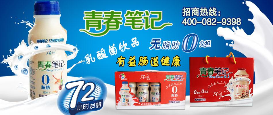 上海拥恒贸易有限公司