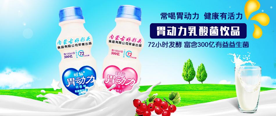 石家庄珍兹味饮料有限公司