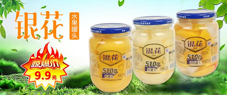 山东临沂香甜甜食品有限公司