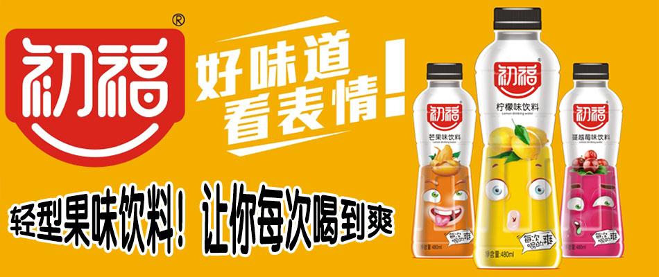 郑新天源食品有限公司