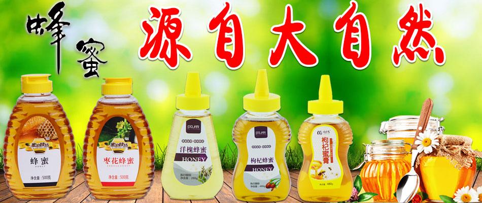 广西蜜博士蜂业有限责任公司