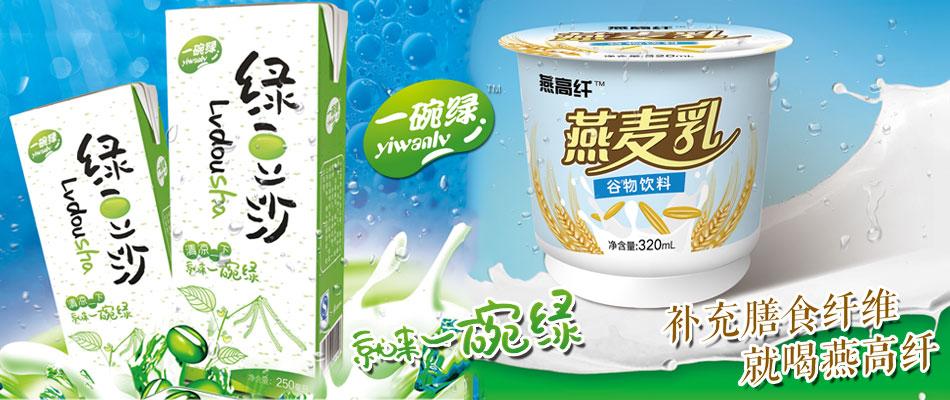 徐州市一碗绿食品有限公司