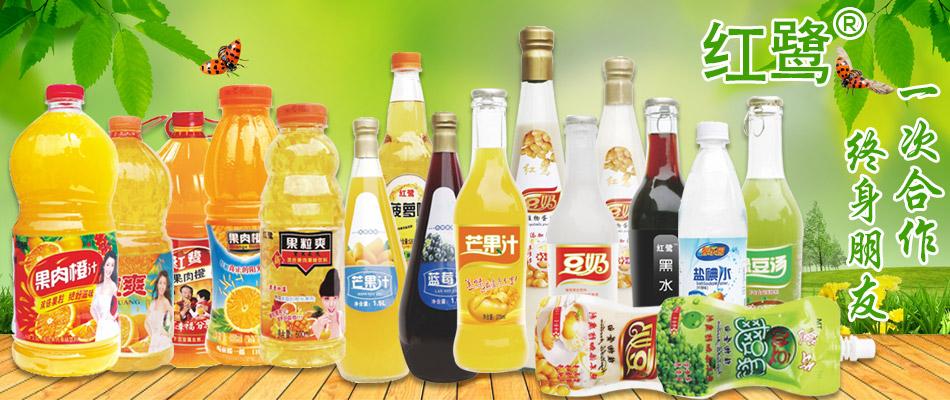 安徽省阜阳市启明食品有限公司