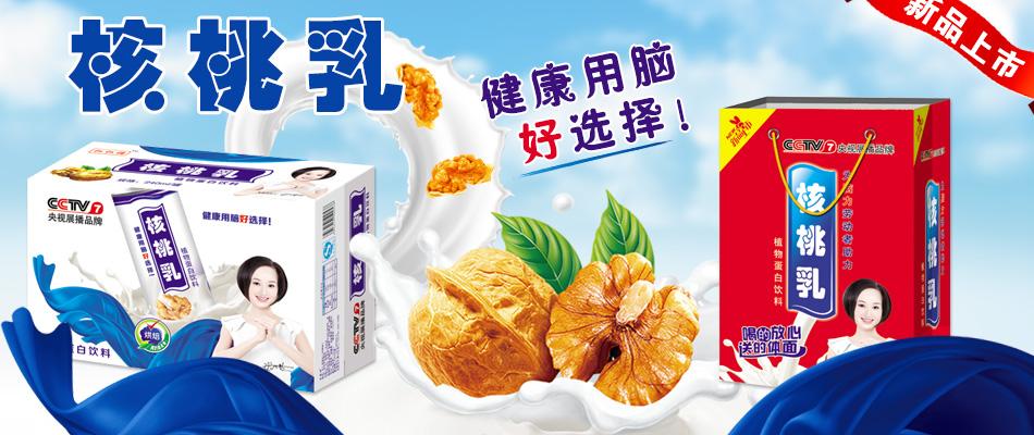 河北六仁烤饮品有限公司