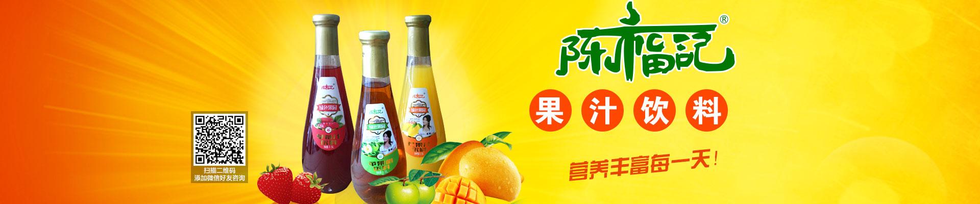 徐州市陈福记食品有限公司